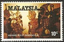 1982 Mint - MC100  TRADITIONAL GAMES OF MALAYSIA