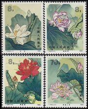 China Stamp 1980 T54 Lotus Flower MNH