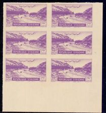 7.13.SYRIA,1951 ROAD TO DAMASCUS,SC.360,IMPERF.MNH BLOCK OF 6