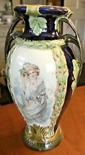 """Antique Majolica Handled Vase with Victorian Lady Image 8.5"""" tall"""