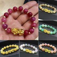 Feng Shui Black Obsidian Beads Wealth Pixiu Bracelet Wirstband Good Luck Jewelry