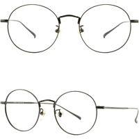 Leicht Titan Damen Herrenbrille Brillengestell Metall Rund Panto Schwarz Fassung