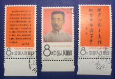 1966' China Stamps 30th Death Anniv Of Lu Hsun (3) OG Used