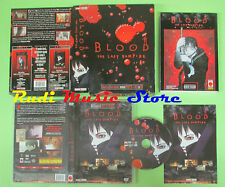 DVD+ FUMETTO BLOOD THE LAST VAMPIRE cofanetto box 2000 PANINI no mc lp vhs cd
