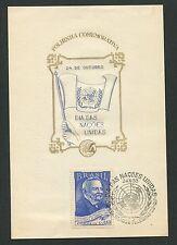 BRASIL MK 1953 UNO UN UNIDAS MAXIMUMKARTE CARTE MAXIMUM CARD MC CM d2500