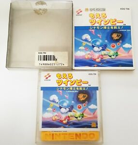 Nintendo Famicom Disk System Moero TwinBee Boxed + Manual Shooter Japan 0509A33