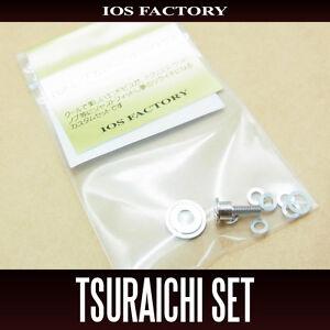 IOS FACTORY TSURAICHI SET SILVER