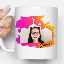 """Mug, Tasse céramique """"Mosquée Personnalisable Photo + Prénom"""" (MUG033)"""
