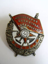 Antique WWII 1943 SILVER Order COMBAT RED BANNER # 81472 USSR