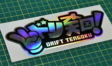 Drift Tengoku JDM Sticker Decal - Illest Euro Jap Dub Stance - Type 4