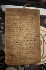 Islamic antique calligraphy written on wood Persian Sura Quran Qoran Ramadan