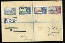 Nigeria KGV 1935 Silver Jubilee set used on registered Lagos cover