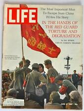 Vintage Life Magazine 1967 June 2 Tien An Men Square China Red Guards white wolf