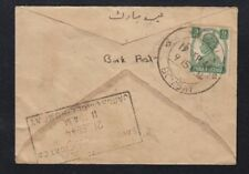 INDIA BOMBAY COVER WITH WITH HAPPY NEW YEAR CARD, 1944 YEAR WWII,