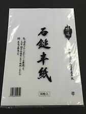 80 Sheets Japanese Syodo Chinese Calligraphy Rice Paper from MADE IN JAPAN