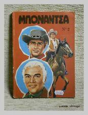 BONANZA Tome 2 New Greek Edition 70s Western Publishing Company Inc Colour Comic