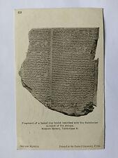 British Museum Nineveh Gallery  Vintage B&W postcard c1920