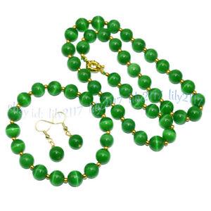 10mm Green Opal Cat's Eye Round Gems Beads Necklace Bracelet Earrings Set 18''