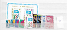 1975 MNH UNO New York year complete postfris**
