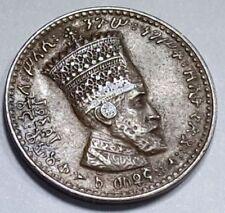 Haile Selassie Ethiopia 1 Matonas Coin 1930 Amharic Rasta Rastafari Button Pin