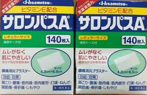 HISAMITSU SALONPAS PAIN RELIEVING PATCHES - 2 BOX'S 280 PATCHES EXPIRY 06/24