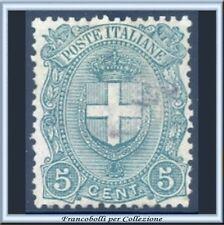 1891 Italia Regno Stemma cent. 5 verde n. 59 Usato
