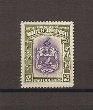 NORTH BORNEO 1939 SG 316 LMM Cat £300