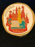 Collectible Vintage Mockba Russia Moscow Colorful Metal Pinback Lapel Pin