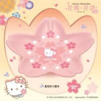 Sanrio Hello Kitty Sakura Blossoming Ceramic Plate Pink Flower Blossom Floral HK