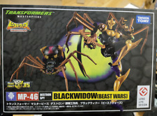 Transformers takara tomy Masterpiece MP-46 Blackwidow Beast Wars in Stock MISB