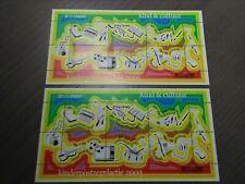 Nederland NVPH 2211 2x Vel Kinderzegels 2003 Frankeerwaarden Postfris !!!