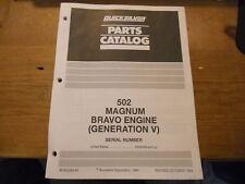 Quicksilver Parts Catalog 1994 502 Magnum Bravo Engine