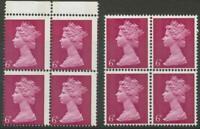 GB 1968 Machin 6d magenta, superb U/M block of four, ERROR/VARIETY: MISPRINT