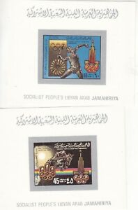 stamps LIBYA 1980 SC 842 843 MOSCOW OLYMPIC GAMES IMPERF MNH #215