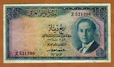 Iraq, 1/4 Dinar, 1955, P-37, VF > King Faisal II