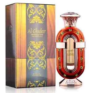 Al Ghadeer  20ml Concentrated Perfume Oil   Lemon/Rose/Vanilla/Woody By Nabeel
