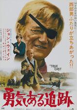 True Grit John Wayne classic western movie poster print