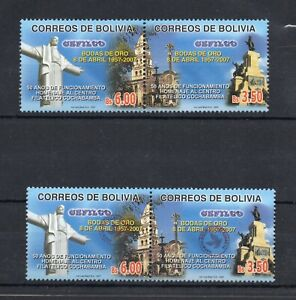 BOLIVIA 2 se-tenat pair stamps With overprint, with out overprint CEFILCO Christ