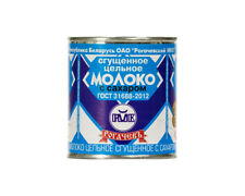 Sweetened condensed milk Russian delicacy sweets for tea