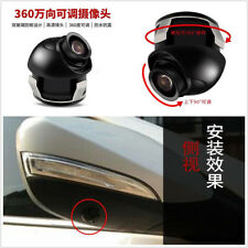 360° CCD Car Front/Side View Of The Blind Area Eyeball Shaped Back-up Camera Kit
