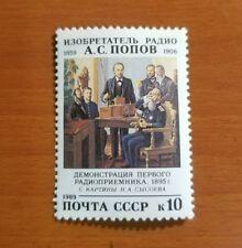 Russia 1989 Sc5809  Mi5998  1v  MNH   A.Popov,Inventor of Radio
