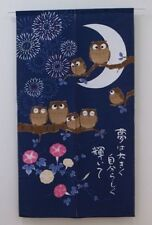 JAPANESE Noren Curtain Owl bird  NEW  9871940
