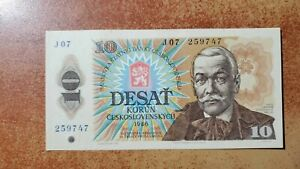 CZECHOSLOVAKIA BANKNOTE 10 KORUN  1986 UNC