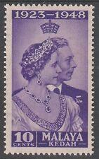 Kedah 10c Royal Silver Wedding 1948 Mnh # E 110