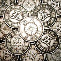 JAPON, 5 Sen periode MEIJI 1889-1890 -1 Piece-