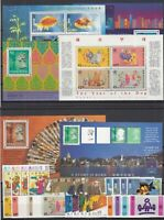 X2196/ BRITISH HONG KONG – 1993 / 1994 MINT MNH MODERN LOT
