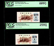 2 Pcs 1962 1Jiao China Peoples Republic Bank PCGS Gem 67/68 PPQ (No Watermak)