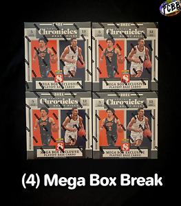 CHICAGO BULLS - 2021 Chronicles Draft Picks Basketball 4 Mega Box Live Break