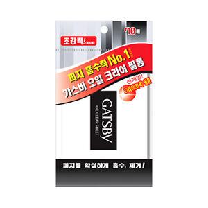 [GATSBY] Oil Clear Film - 1pack (70pcs)