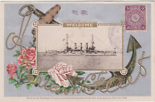 Japan,Commemoration of the Great White Fleet,Battleship,Embossed,Used,1908